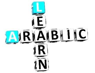 Cara Mudah Belajar Percakapan Bahasa Arab