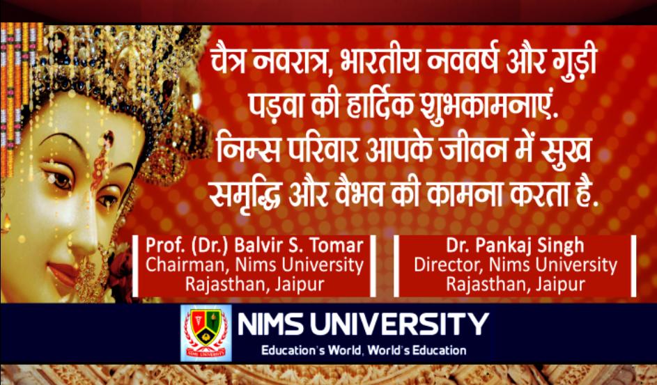 nims university wishes to chetra navratri new year gudi padwa dr balvir s tomar dr pankaj singh nims news nims chairman