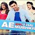 الفيلم الهندى الرومانسى Ae dil hai mushkil مترجم |موفيز هوس