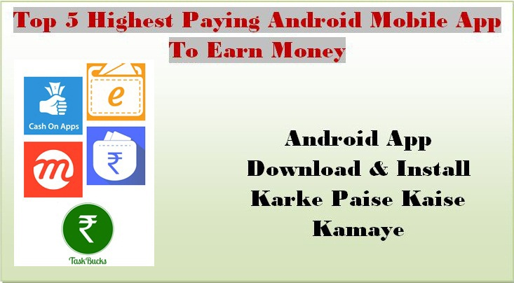 Top 5 Highest Paying Mobile Apps Se Paise Kamaye - Hindi Tech Help