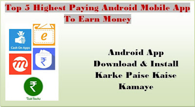 Top 5 Highest Paying Mobile Apps Se Paise Kamaye