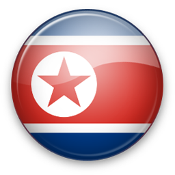 Logo Dream League Soccer 2016 Timnas North Korea
