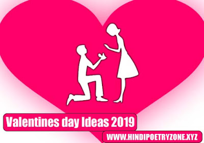 Valentines day Ideas 2019 | Upgraded