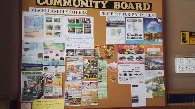 Ruang Pengiklanan Percuma Community Board