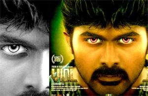 VIOL – Official Trailer | Ashok Kumar | Kumaran