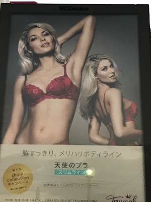 Modèles sexy avec gros seins