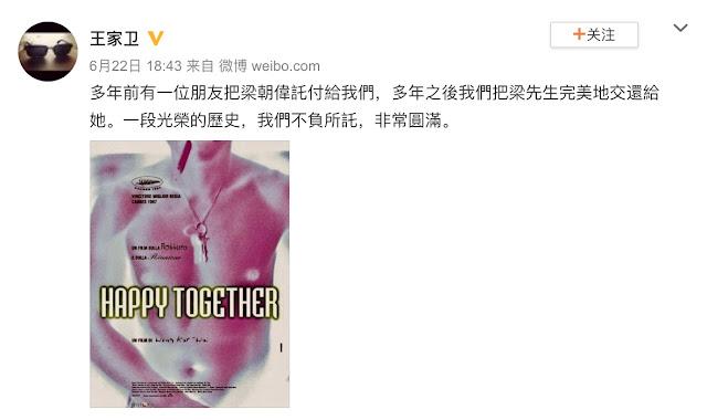 Wong Kar Wai happy together