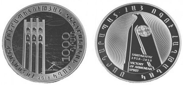 Moneda conmemorativa de la batalla de Sardarapat