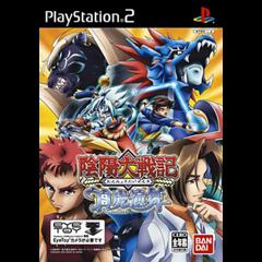 "[PS2]Onmyou Taisenki: Byakko Enbu[陰陽大戦記 白虎演舞 ""EyeToy""カメラ同梱版] ISO (JPN) Download"