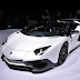 2017 Lamborghini Aventador SV roadster Release date And Review