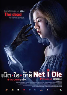 Net I Die สวยตายล่ะมึง