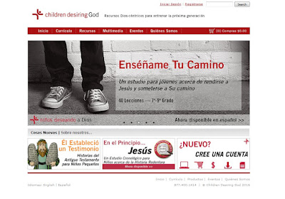 http://www.ninosdeseandoadios.org
