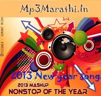 Telugu dj mix songs free download 2013 pigigooglecji.