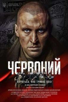 Capa Massacre na Ucrânia – WEB-DL 720p e 1080p Dual Áudio (2019) Torrent