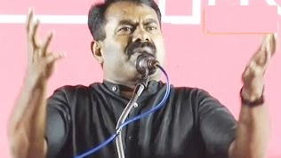 Seeman Thundering Speech | What is Tamil Desiyam?