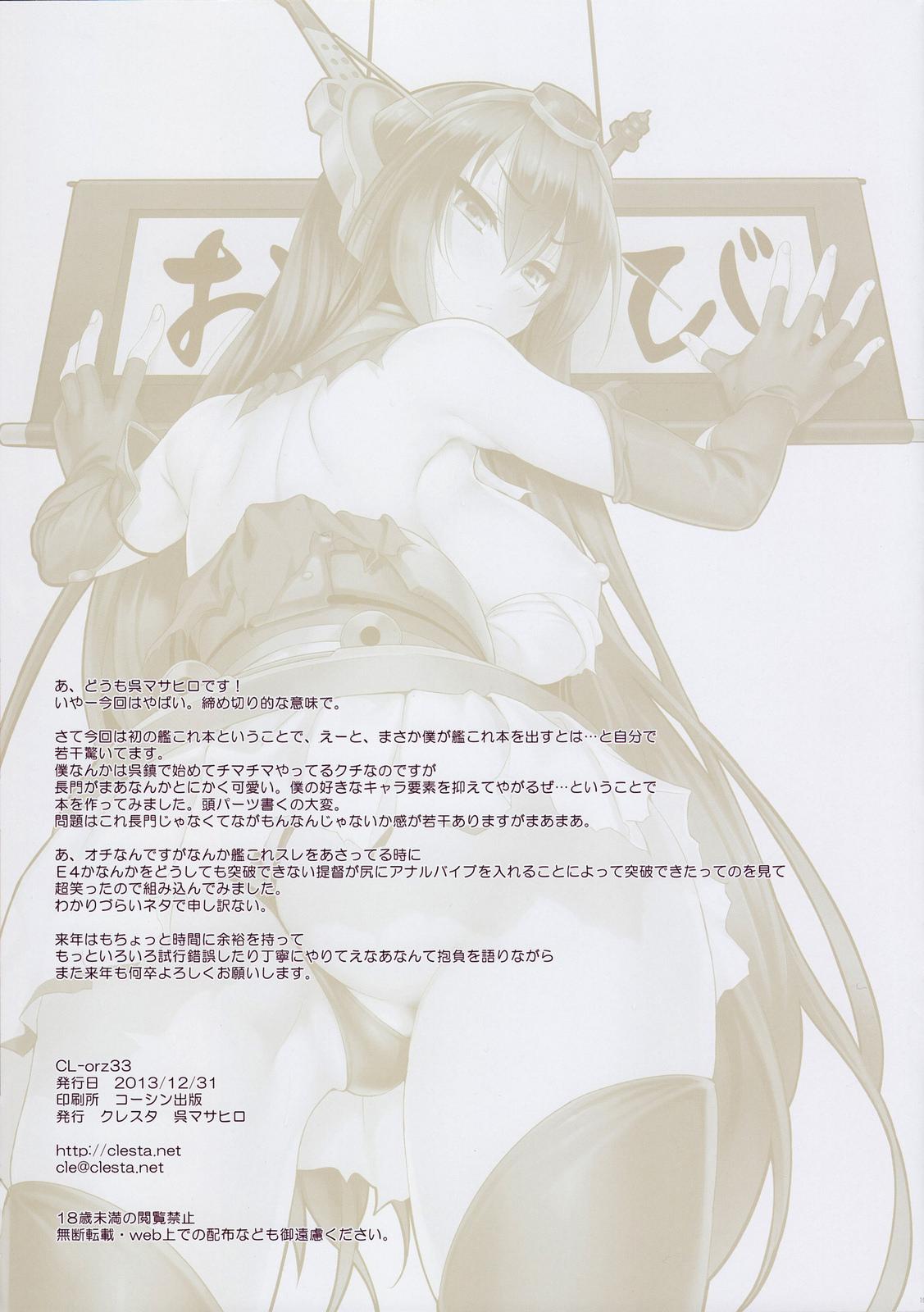 Hình ảnh HINH_00016 trong bài viết CL -Orz 33