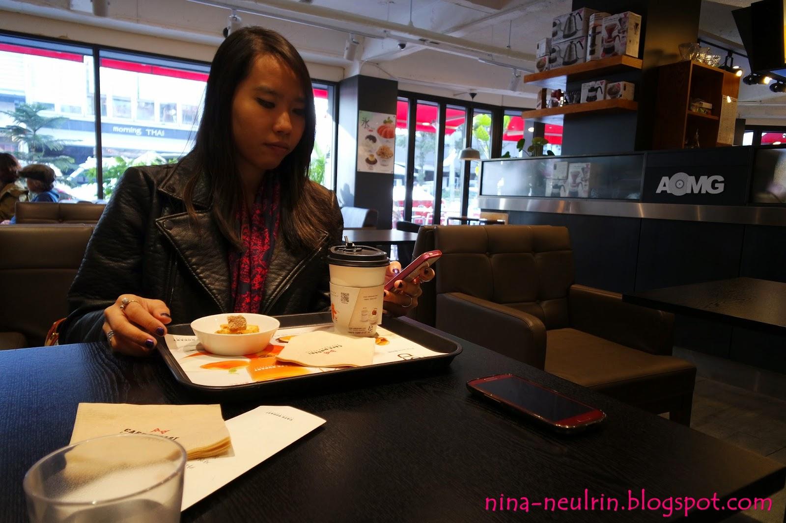 Travel Caf 233 Dudart With Aomg By Jay Park 2014 Nina Enany