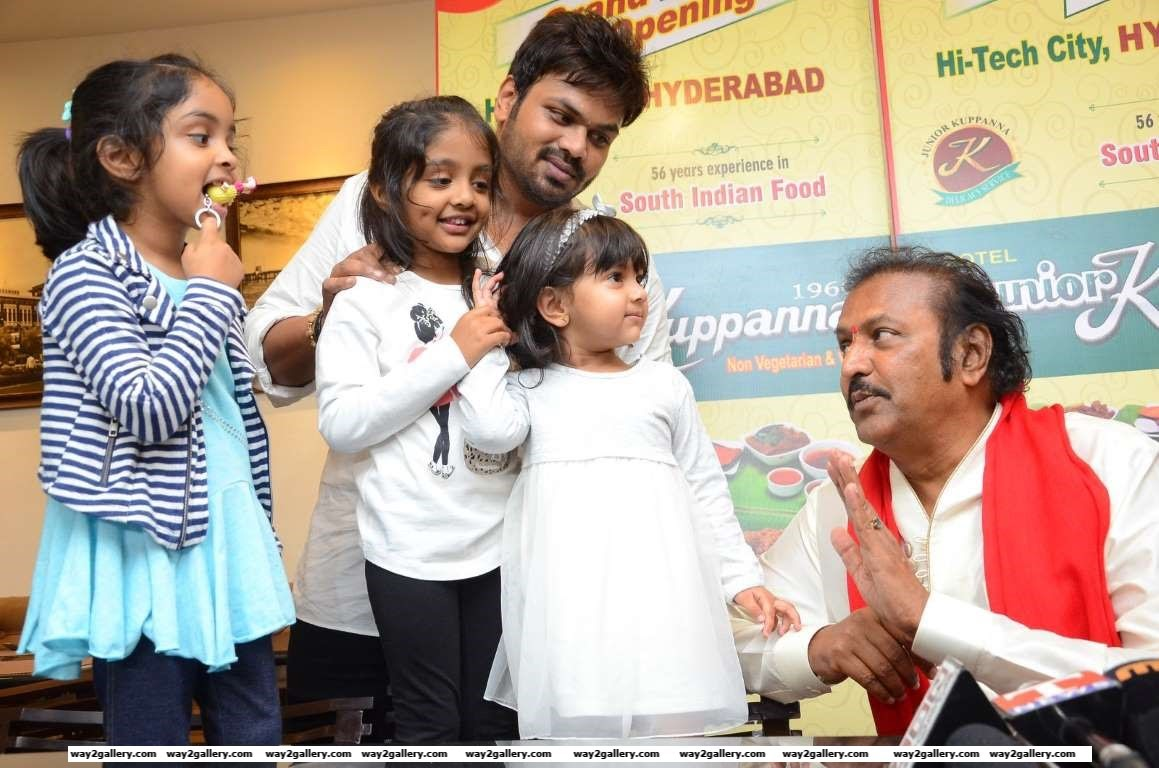 Mohan Babu graced the launch of Hotel Junior Kuppanna
