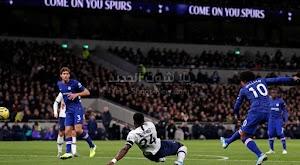 تشيلسي يسقط توتنهام في معقله ويفوز عليه بهدفين بدون رد في الدوري الانجليزي