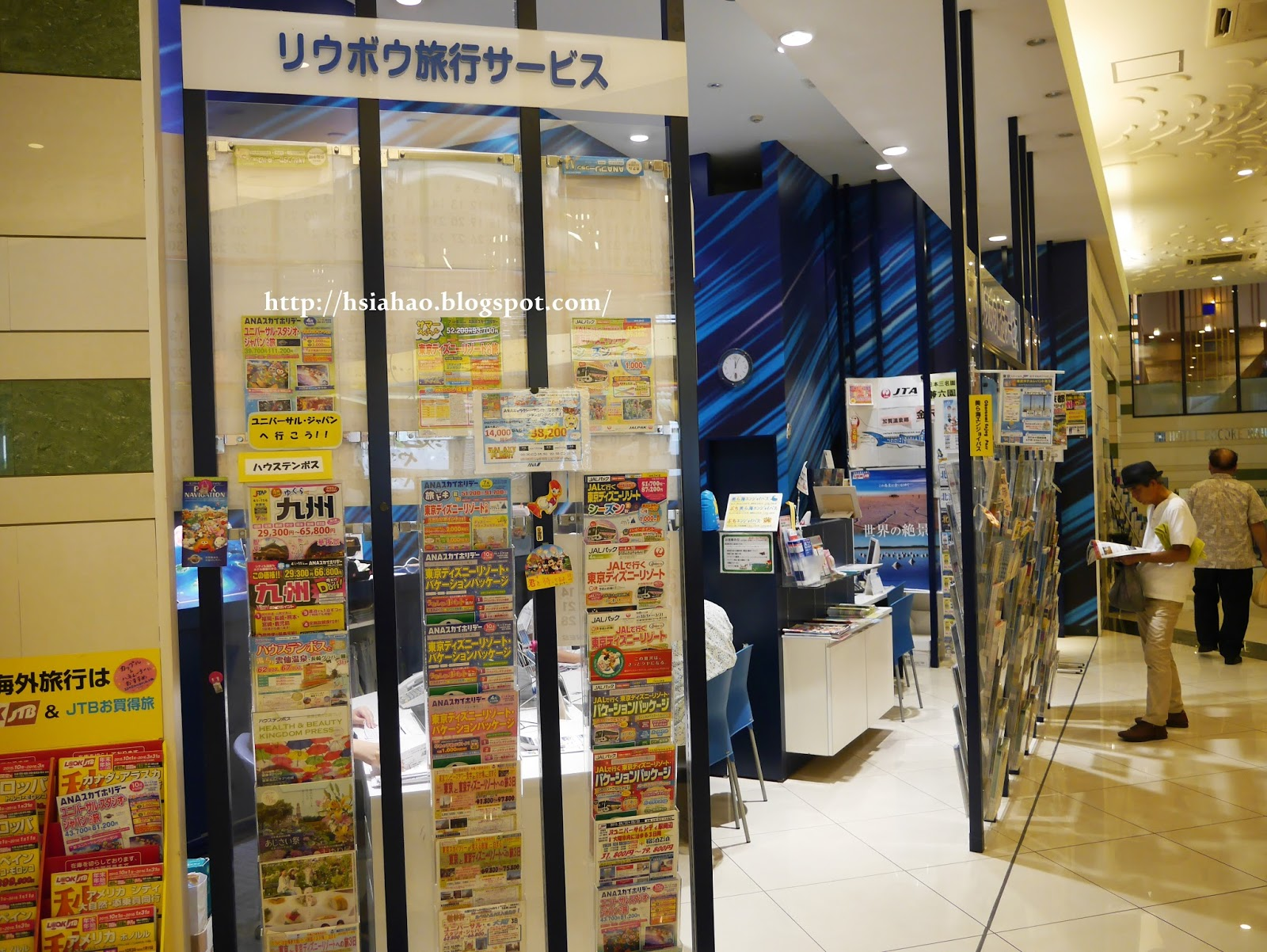 沖繩-那霸-enjoy-pass-購買地點-沖縄エンジョイパスチケット-景點-折扣-優惠-行程-自由行-旅遊-日本-便宜-okinawa-discount-store