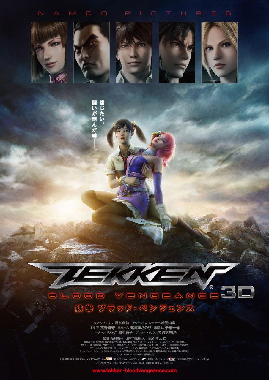 The Best Tattoo Collection: Tekken: Blood Vengeance ...
