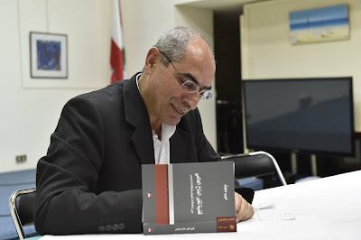 Forum culturel arabe | 12 janvier 2018 dans - ART habib
