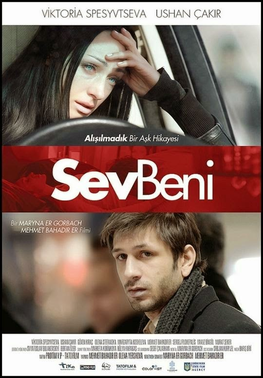 Sev Beni / Love Me (2013) BRRip ταινιες online seires oipeirates greek subs