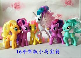 MLP Movie Brushable Pony Figures New Models / Molds