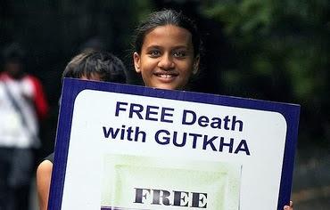 gutka effects