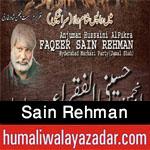 http://www.humaliwalayazadar.com/2016/10/hussaini-al-fukra-sain-rehman-nohay-2017.html