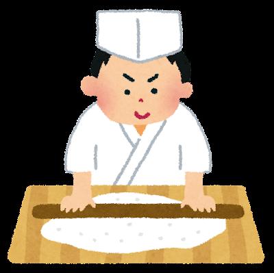https://4.bp.blogspot.com/-6Gq08TqByZo/Udy6ql_YHOI/AAAAAAAAWKw/b3fljMlJKe0/s400/food_teuchi_udon.png
