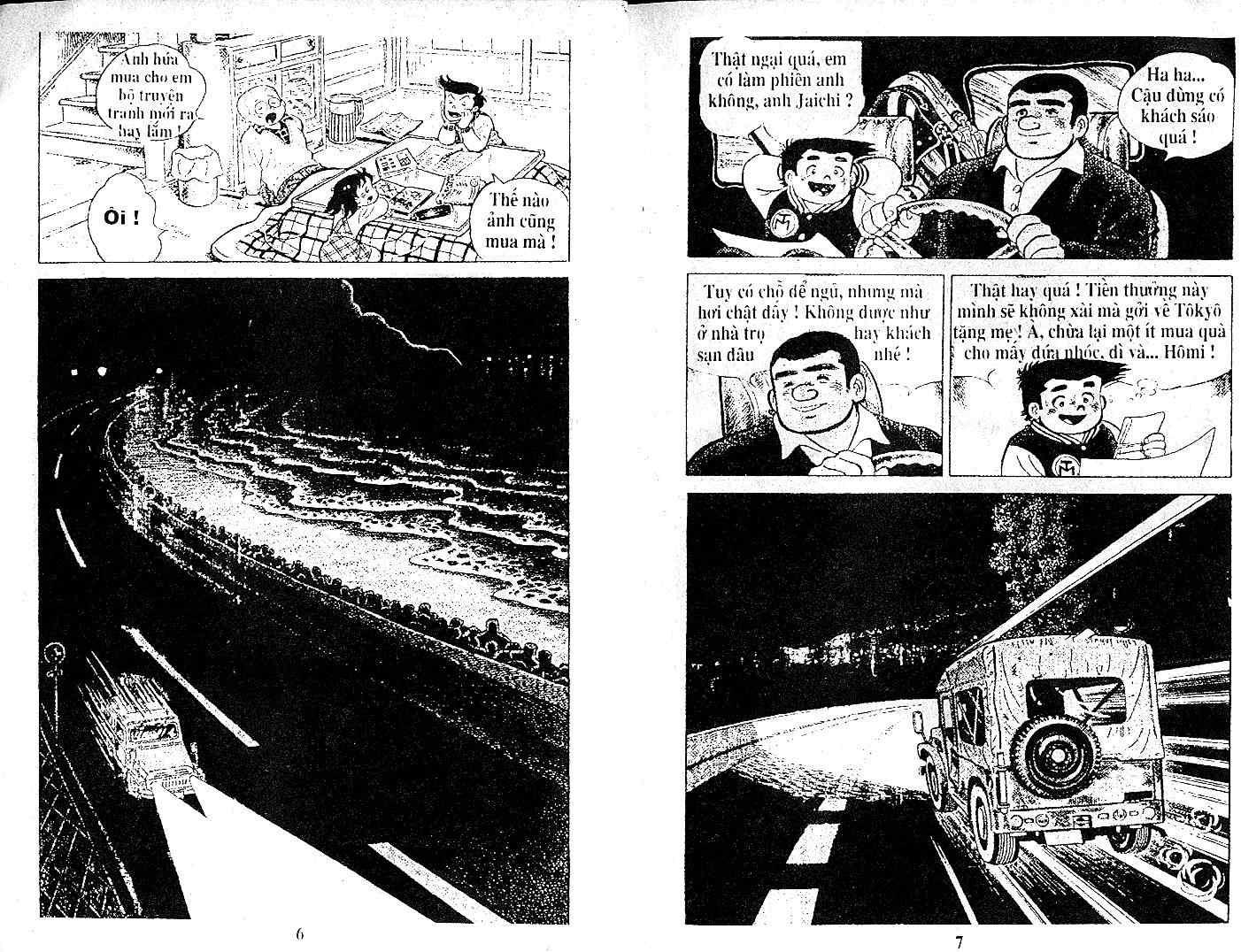 Ashita Tenki ni Naare chapter 21 trang 2