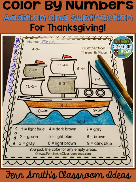 Fern Smith's Classroom Ideas Color By Numbers Addition and Subtraction Thanksgiving Fun at TeacherspayTeachers.