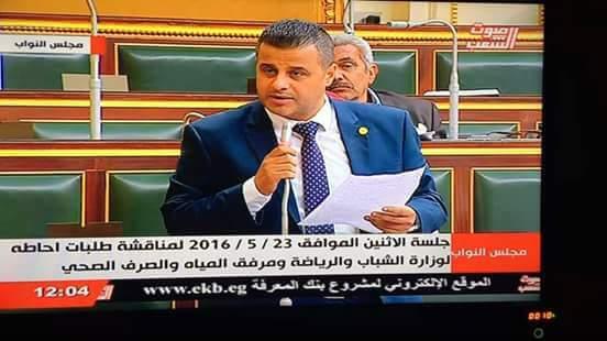 """بالمستندات"""" النائب عاصم مرشد يحصل على الموافقة النهائية لإنشاء مكتب جوازات لخدمة أهالى الدائرة بكوم حمادة ."""