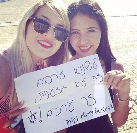 9e34d18dcf1d Hating Arabs is not racism. It s values! Haïr les Arabes ce n est pas de la  haine