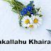 Arti Jazakallahu Khairan dan Jazakumullahu Khairan Serta Jawabannya