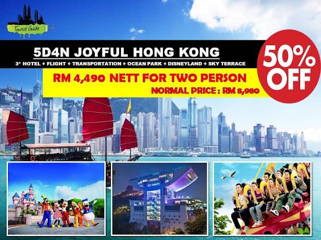 Jom Travel Dengan Pakej Murah Dari TouristGuide.com.my