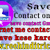 Internet me contact no. save kaise kare