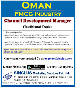 FMCG Indusrty Required text image