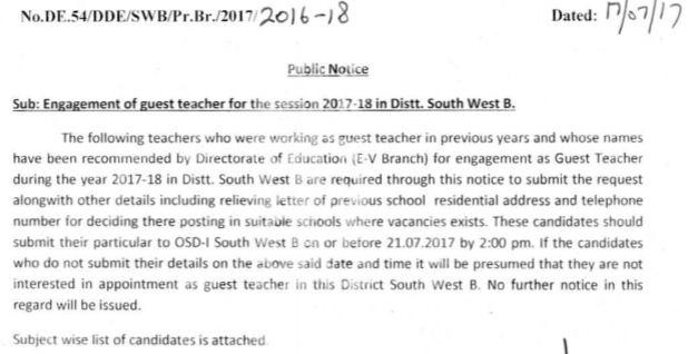 image : Delhi Guest Teacher Engagement 2017-18 : Distt. South West B Subject-wise List of Candidates @ TeachMatters