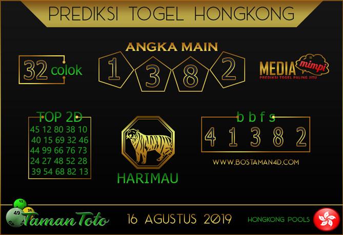 Prediksi Togel HONGKONG TAMAN TOTO 16 AGUSTUS 2019