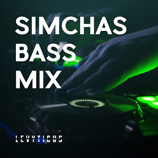 שימי לוי - שמחת בס מיקס   LEVYTICUS - Simchas Bass Mix