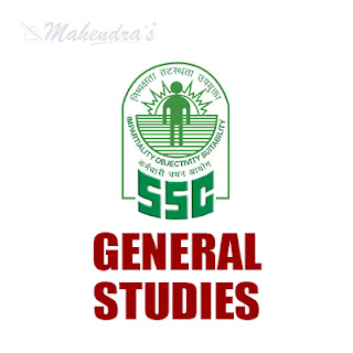 SSC Quiz : General Studies | 24 -11 -17