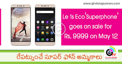Le 1s Eco 'Superphone' goes on sale for Rs. 9999 on May 12