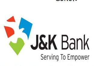 JK Bank Official handouts & Mock Test links for PO & BA Posts