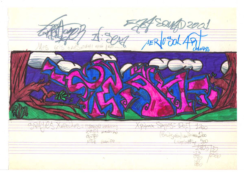 Sean Style - Pink Letters with Trees, Green and Blue Background. Original naive, vintage graffiti sketch on copy paper by Kostas Gogas (akney), signed as Kent from his first Folder, 2001. ENA graffiti crew.