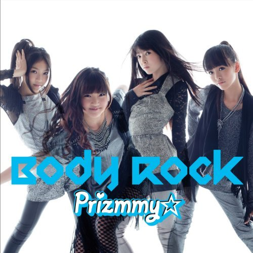 prizmmy body rock mp3