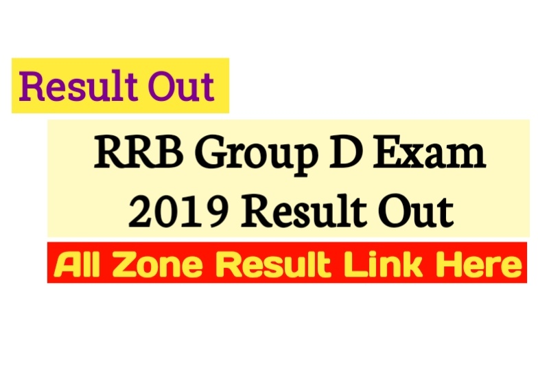 Group d exam result 2019