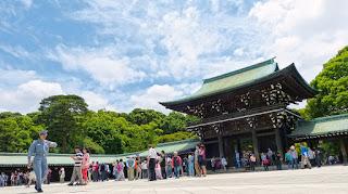 templo tokio japón