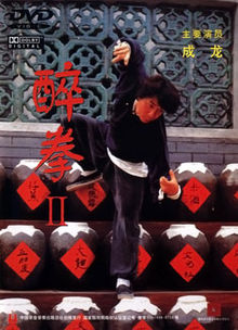 Drunken Master (1978) - Full Cast & Crew - IMDb